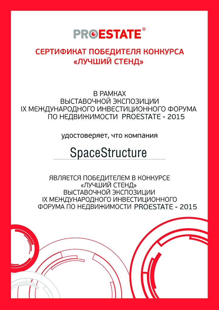 spacestructure