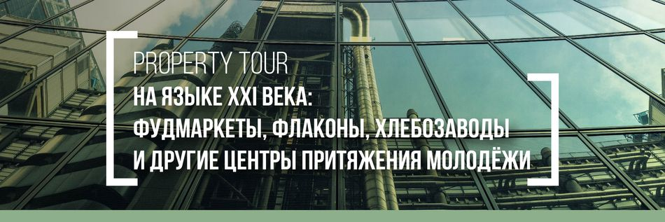 property-tour-9