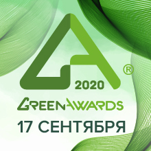Премия Green Awards: High Performance Buildings