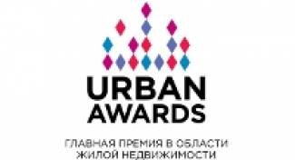 Премия-партнер: URBAN AWARDS