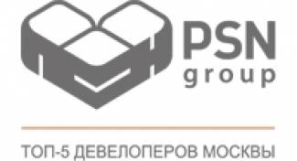 Conference partner: PSN GROUP