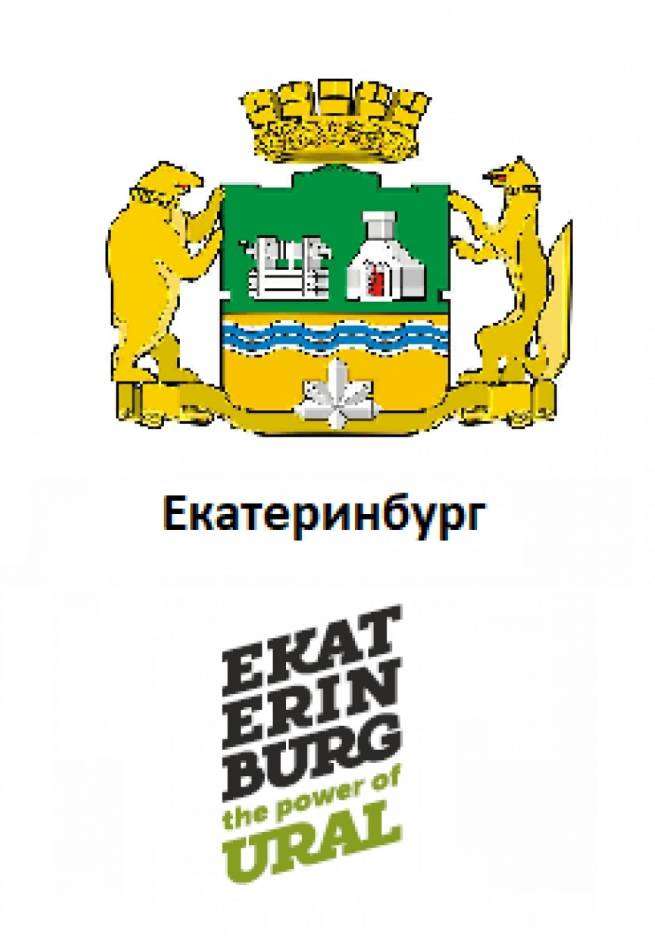 Administration of City Ekaterinburg