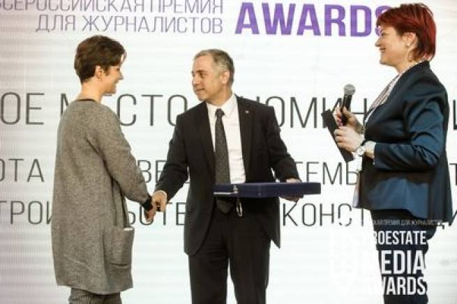 Вручение наград PROESTATE Media Awards 2018