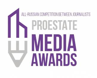 PROESTATE MEDIA AWARDS 2019