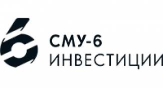 Conference partner: CMY-6-Invest